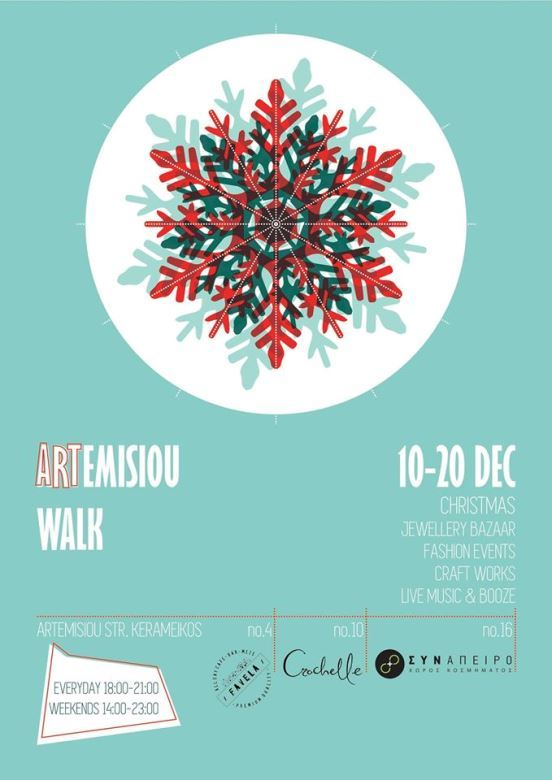 Artimisiou Walk